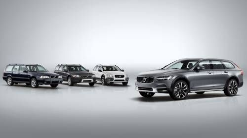 2017 Volvo V90 Cross Country: Official Images