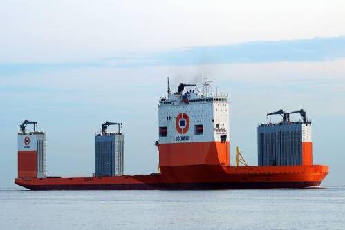 Dockwise Vanguard Is The Goliath Of The Seas