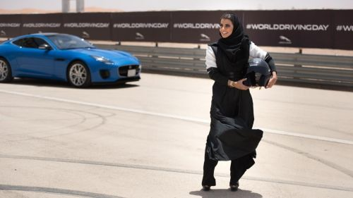 jaguar f-type saudi arabia women driving ban front
